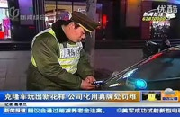 Shanghai Traffic Enforcement Corps for Taxis Management