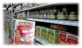 iData Mobile Computers Help Heinz Realize Mobile Shop Management