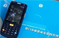 """Xiamen Gulangyu scenic spot with iData terminals - """"smart"""" personal assistant of tour guide"""