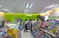 FamilyMart Selects iData Terminals for Single Product Ordering Management
