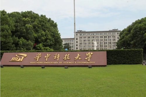 【Express News】 Delivery of iData 25T 2 in 1 Smart Thermometer: Wuhan Huazhong University of Science and Technology Science Park Prevention and Control Project Implemented