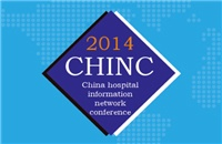 iData Participated in 2014 Chinese Hospital Information Network Conference