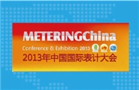 iData Meter Reading Devices Appeared in 2013 China International Meter Fair