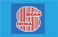 iData Appeared in Scan China 2012