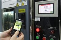 iData Handheld Terminal Quality Control