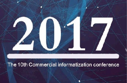 The 10th Commercial informatization conference in China, New Retail, Heart experiences