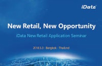 New retail, New opportunity! --iData New Retail Overseas Seminar in Thailand Was Successfully Held